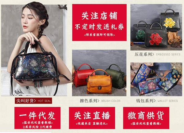 Túi xách ở Quảng Châu có nhiều mẫu mã đa dạng