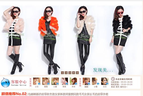 Nguồn hàng quần áo Quảng Châu