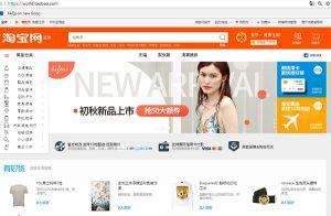 Web Taobao
