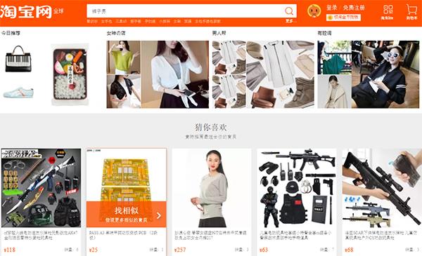 Chất lượng hàng hóa được bán trên Taobao được đánh giá cao
