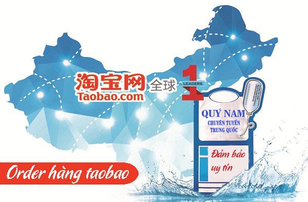dat hang taobao