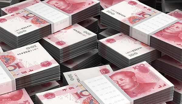 Dịch vụ nhận chuyển tiền từ hầu hết các tài khoản ngân hàng Trung Quốc