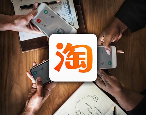 Cách đăng ký Taobao trên điện thoại