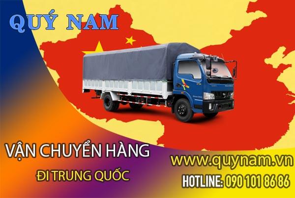 Muahangtrungquoc.info - đơn vị vận chuyển hàng Việt Nam – Trung Quốc uy tín