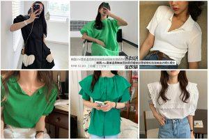 Link xưởng quần áo Quảng Châu