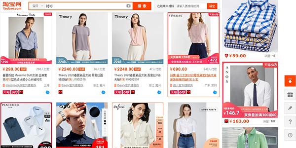 quần áo Taobao