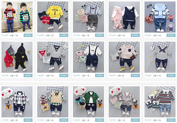 Quần áo trẻ em Quảng Châu