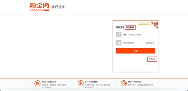 Các nuoc tạo tài khoản Taobao