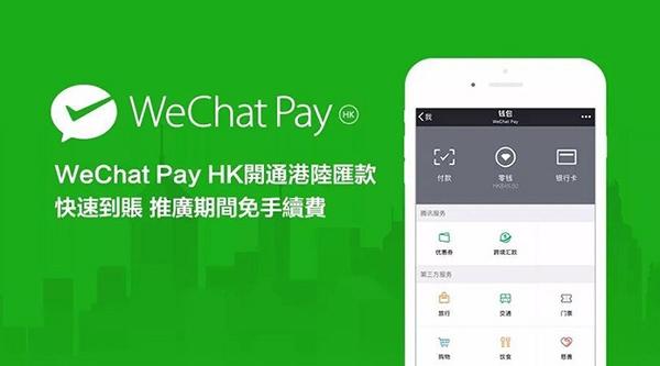 Dịch vụ hỗ trợ nạp tiền vào Wechat tiện lợi